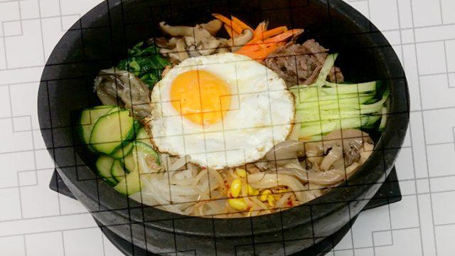 Korea Haus | Koreanische Küche Restaurant Bremen